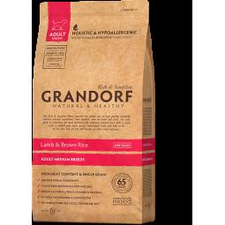 Foresto (Форесто) ошейник для кошек и собак 38см