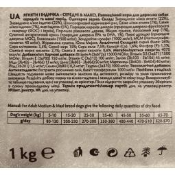 Advocate (Адвокат) капли от блох, глистов, клещей для кошек весом до 4 кг