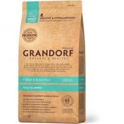 Sergeants БАНСЕКТ (Bansect) ошейник от блох для кошек 35 см